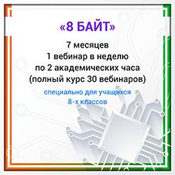 programs-09