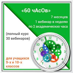 programs-10